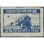 Korea South 1949 SG129 15w Steam Train MNH