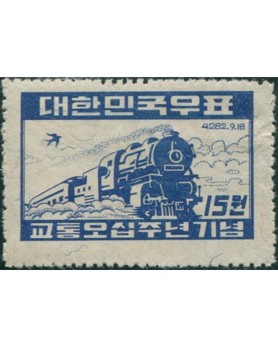 Korea South 1949 SG129 15w Steam Train MNH