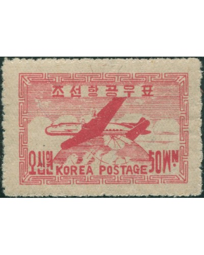 Korea South 1947 SG94 50w Airmail Douglas DC-4 MLH