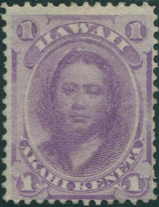 1864 Princess Victoria Kamamalu